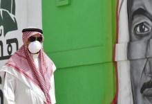 Photo of Saudi Arabia Akan Gratiskan Vaksin Corona untuk Semua Orang