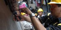 Pak Jokowi, Kebutuhan Sudah Mahal, Tolong Jangan Tambah dengan Kenaikan Tarif Listrik