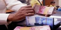 IPI: Negara Dilanda Krisis Ekonomi, Gaji Pejabat Malah Naik