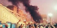 Rangkaian Serangan Bom di Penghujung Ramadhan Lukai Hati Umat Islam