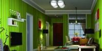 Desain Suasana Rumah Untuk Lebaran,  Yuk Bikin Nuansa Hijau di Rumah Agar Semakin Fotogenik