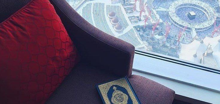 SuaraJakarta.co - Qur'an Kabah Mekkah