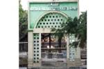 Jejak Islam di Sulawesi Selatan, Menemukan Jejak Jamaluddin al-Husaini