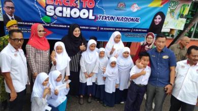 Photo of Pelajar Sarawak terima bantuan Tekun Nasional