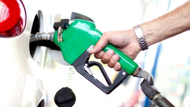 Photo of Kerajaan tangguh program subsidi petrol
