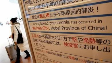 Photo of 25 kematian akibat koronavirus di China, kes semakin meningkat