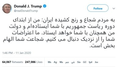 Photo of Donald Trump tweet dalam Jawi, bawa agenda Islamisasi