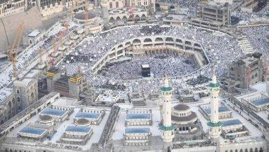 Photo of COVID-19: Arab Saudi kuatkuasa larangan umrah
