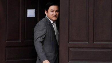 Photo of Bicara kes rogol Exco Perak ditangguh, tunggu keputusan rayuan