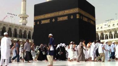 Photo of Covid-19: Halangan kerjakan haji tepati Maqasid Syariah