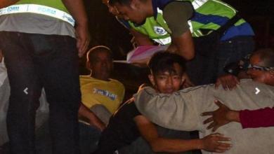 Photo of Tragedi bot memancing terbalik di 10 batu nautika Jeti Pengkalan Kuala Kemasin