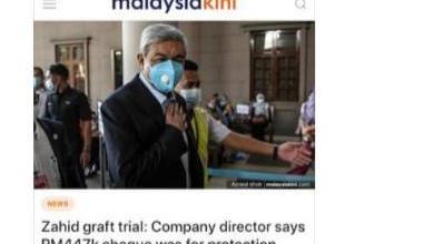 Photo of Laporan portal Malaysia Kini beri gambaran negatif terhadap Zahid Hamidi