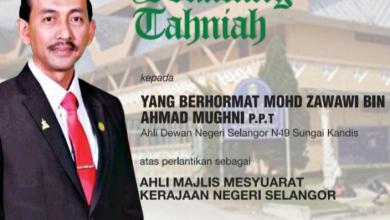 Photo of YB Mohd. Zawawi kebanggaan SAMTTAJ Shah Alam – Pengerusi Alumni