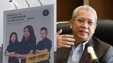 Photo of Papan iklan bahasa Cina: DBP hargai tindakan Annuar