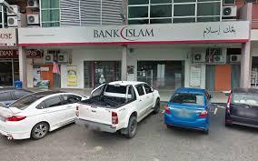 Photo of COVID-19: Bank Islam Lahad Datu ditutup sementara