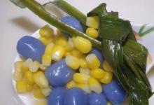 Photo of Baja kulit pisang, butir nangka pemanis mulut Mak Teh