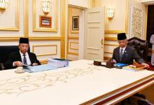Photo of Agong seru Ahli-ahli Dewan Rakyat sokong Belanjawan 2021