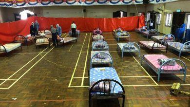 Photo of Tambahan pusat kuarantin di Sabah