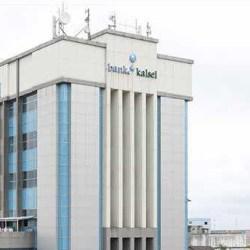 BANK KALSEL Siap Ikuti Mekanisme Penunjukan dan Penetapan Direktur Utama