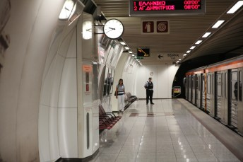 Metrô de Atenas