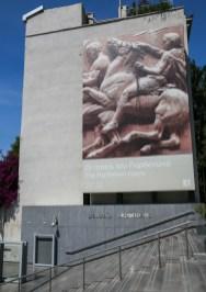 Entrada do Museu de Acrópole em Atenas Grécia