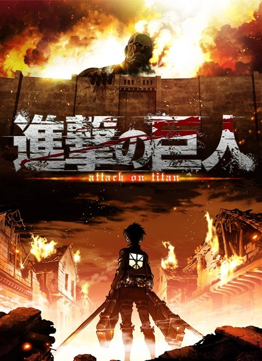 Shingeki no Kyojin | Attack on Titan ( 1ª Temporada – Dublado) | SNK - Todos os Episódios