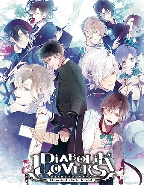 Diabolik Lovers Episódio 009