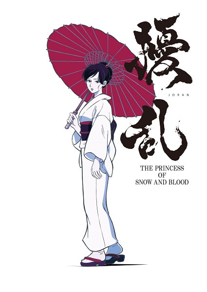 Assistir Jouran: The Princess of Snow and Blood | Joran The Princess of Snow and Blood Episódio 003
