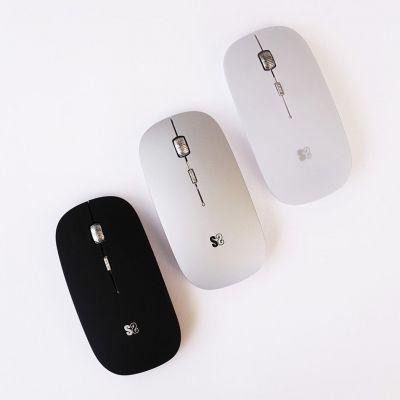 ratones flat color negro, plata y blanco