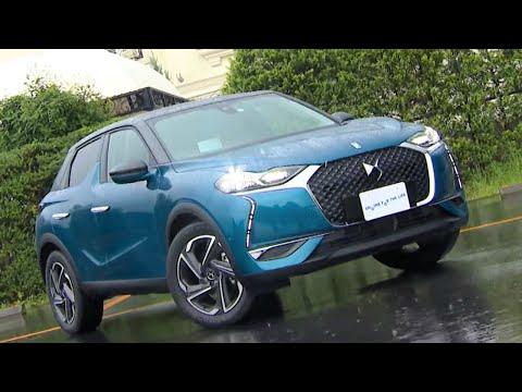 tvk「クルマでいこう!」公式 DS3 CROSSBACK 2019/9/29放送(#599)