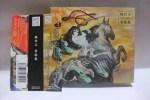 【朧村正音楽集/OST】剣劇アクションを彩る和風テイストBGMの数々!「元禄怪奇譚」のサントラ化望む!