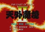 【家庭用ゲームのOPムービー7選!】心奪われ何度も観たあのかっこいいオープニング動画!