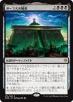【MTG】ゴルガリボーラスの城塞デッキレシピ・黒緑チャレンジャーデッキの改造案にどうぞ!