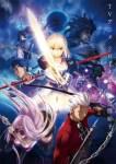 【Fate/staynight[UBW]】最終回直前!13話〜22話までの一挙放送が決定!