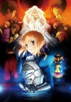 【Fate/Zero】アニメ1stシーズンの再放送が2015年10月より放送決定!!