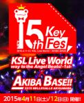 【key 15周年記念イベント】Key 15th Fes,が開催決定!!Angel Beats!ライブが復活!