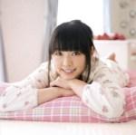 1月30日は声優「下田麻美」さんの誕生日!ファンからの祝福コメント募集します