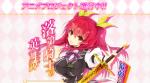 【落第騎士の英雄譚】アニメ化決定!!ティザーサイト・ビジュアルが公開!