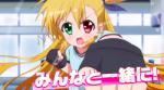 【魔法少女リリカルなのはViVid】放送日・放送局とCM第2弾が公開!!