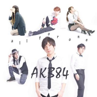 akb84