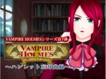 【VAMPIRE HOLMES】新作アプリ配信開始!玉置成実が声優に挑戦!?
