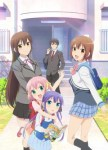 【だんちがい】アニメキービジュアル公開!放送日・放送局も公開!
