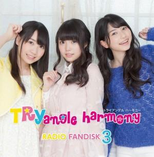 trysail ラジオ