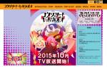 【コンクリートレボルティオ】アニメPV公開!!キャストに石川界人、上坂すみれ他