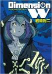 【Dimension W】メインキャスト発表!!小野大輔、上田麗奈ほか