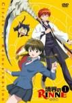 【境界のRINNE】アニメ第2シリーズが2016年春に放送決定!!