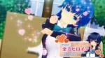 【リズムゲーム・ガールフレンド(♪)】春宮つぐみ(CV:高垣彩陽)が踊る楽曲PVが公開!!