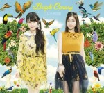 【ゆいかおり】新曲「Promise You!!」が8月10日に発売決定!