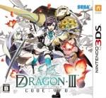 【セブンスドラゴンⅢ】3DS用ソフト発売直前ニコ生特番を放送!!