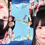 【プチミレディ】セレクションアルバム発売決定!楽曲人気投票も実施中